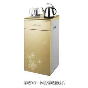 网上百家乐淨水器茶吧機
